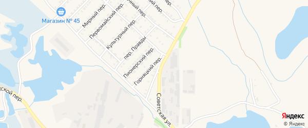 Горняцкий переулок на карте Еманжелинска с номерами домов