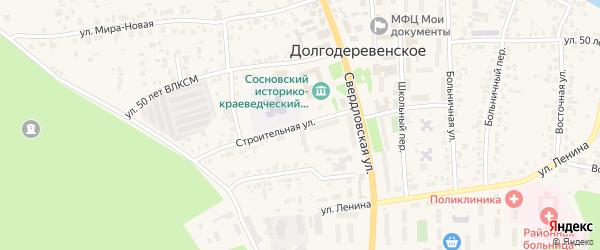 Строительная улица на карте Долгодеревенского села с номерами домов
