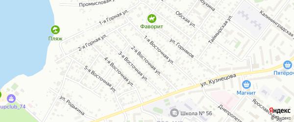 Восточная 2-я улица на карте Челябинска с номерами домов