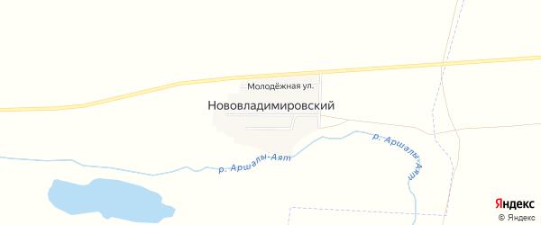 Карта Нововладимировского поселка в Челябинской области с улицами и номерами домов