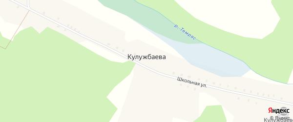 Школьная улица на карте деревни Кулужбаева с номерами домов