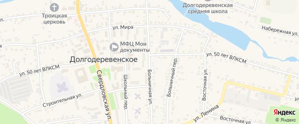 Больничная улица на карте Долгодеревенского села с номерами домов