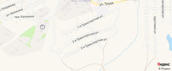 Транспортная 2-я улица на карте Еманжелинска с номерами домов