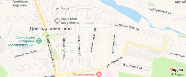 Больничный переулок на карте Долгодеревенского села с номерами домов