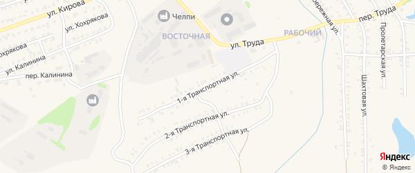 Транспортная 1-я улица на карте Еманжелинска с номерами домов