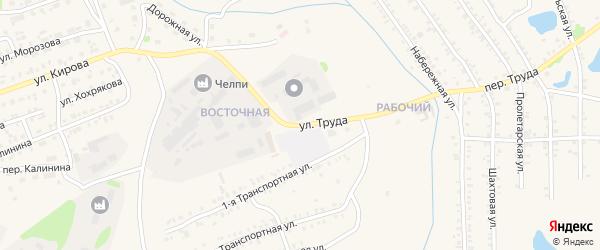 Улица Труда на карте Еманжелинска с номерами домов