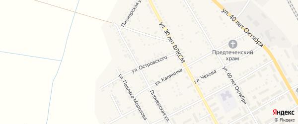 Улица Островского на карте Увельского поселка с номерами домов