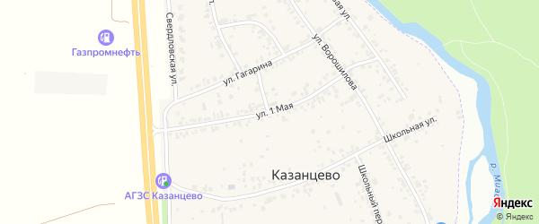 1 Мая улица на карте деревни Казанцево с номерами домов