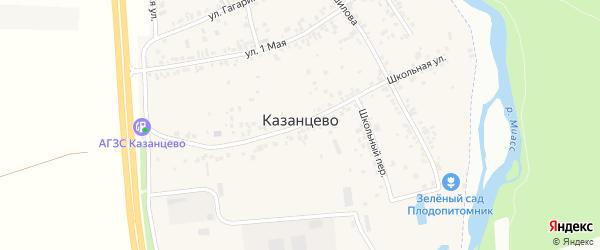 Школьная улица на карте деревни Казанцево с номерами домов