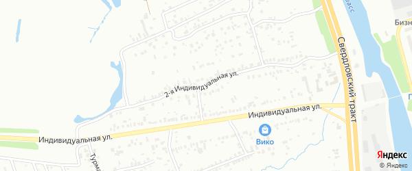 Индивидуальная 2-я улица на карте Челябинска с номерами домов