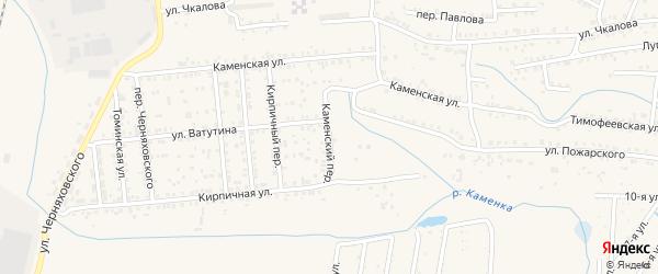 Каменский переулок на карте Коркино с номерами домов