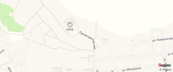 Пролетарский переулок на карте Коркино с номерами домов