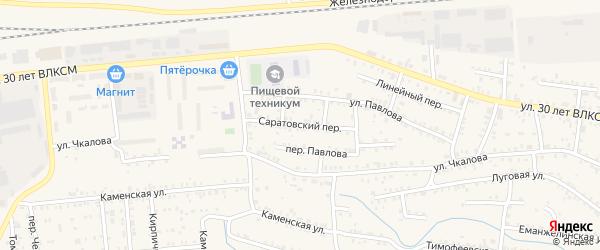 Саратовский переулок на карте Коркино с номерами домов