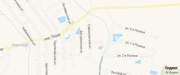 Сарыкульская улица на карте Еманжелинска с номерами домов