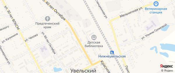 Привокзальная улица на карте Увельского поселка с номерами домов