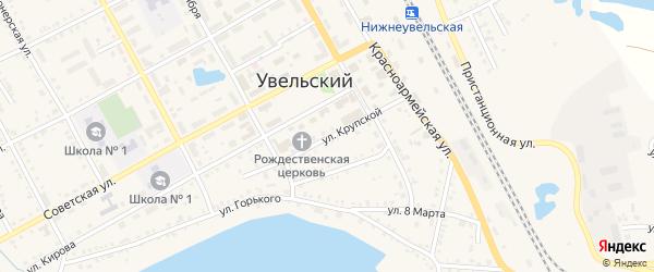 Улица Крупской на карте Увельского поселка с номерами домов