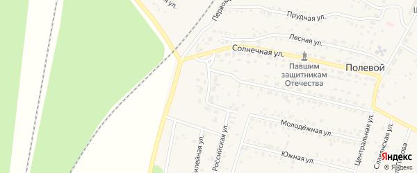Российская улица на карте Полевого поселка с номерами домов