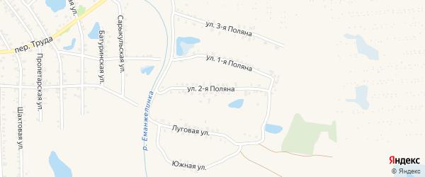 Поляна 2-я улица на карте Еманжелинска с номерами домов