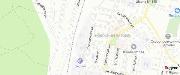 Улица Станционная (Новосинеглазово) на карте Челябинска с номерами домов