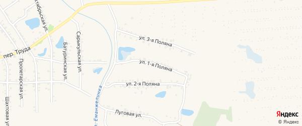 Поляна 1-я улица на карте Еманжелинска с номерами домов