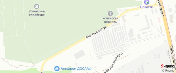Мастеровая улица на карте Челябинска с номерами домов