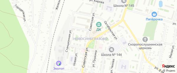 Улица Советская (Новосинеглазово) на карте Челябинска с номерами домов