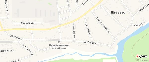 Переулок Ленина на карте деревни Шигаево с номерами домов