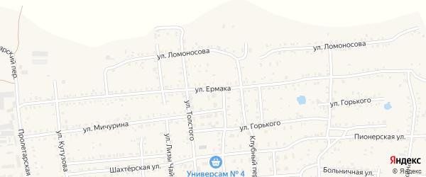 Улица Ермака на карте Коркино с номерами домов