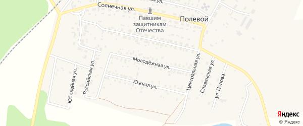 Молодежная улица на карте Полевого поселка с номерами домов