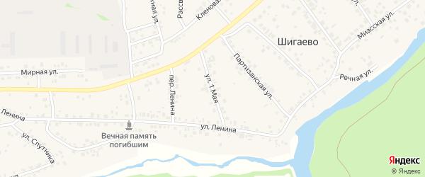 1 Мая улица на карте деревни Шигаево с номерами домов