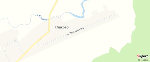 Улица Ворошилова на карте села Юшково с номерами домов
