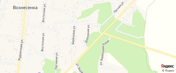 Дорожная улица на карте села Вознесенки с номерами домов