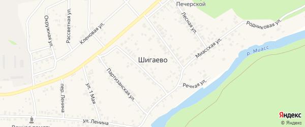 Речная улица на карте деревни Шигаево с номерами домов