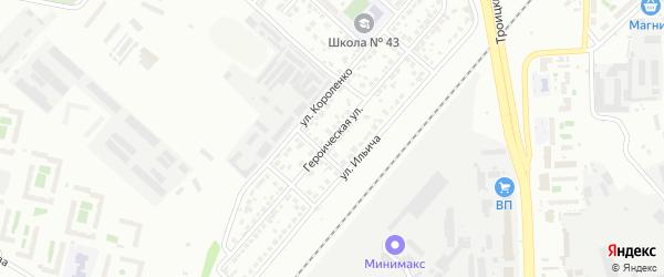 Героическая улица на карте Челябинска с номерами домов