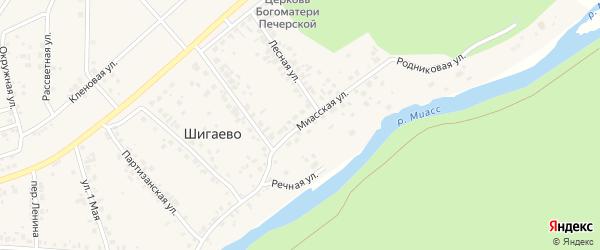 Миасская улица на карте деревни Шигаево с номерами домов