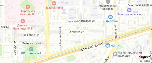 Алчевская улица на карте Челябинска с номерами домов