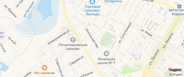 Колхозный переулок на карте Коркино с номерами домов