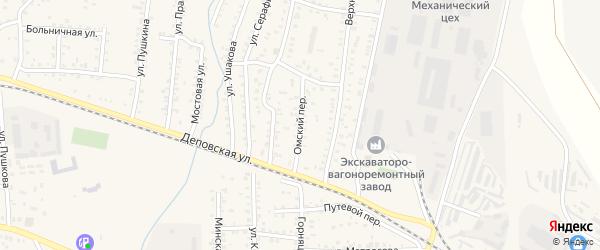 Омский переулок на карте Коркино с номерами домов