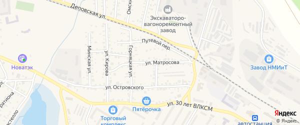 Улица Матросова на карте Коркино с номерами домов