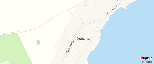 Школьная улица на карте деревни Урефты с номерами домов