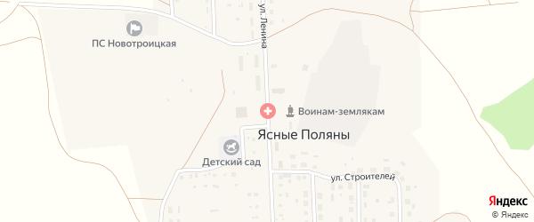 Улица Ленина на карте поселка Ясные Поляны с номерами домов