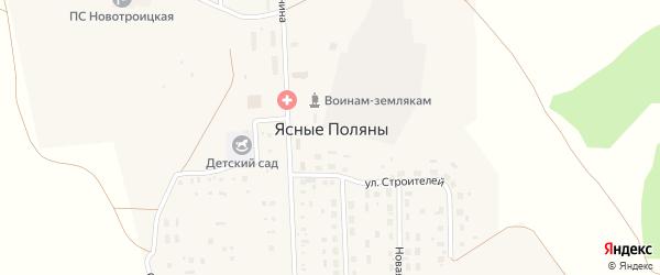 Солнечная улица на карте поселка Ясные Поляны с номерами домов