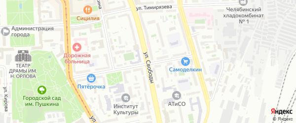 Улица Свободы на карте Челябинска с номерами домов