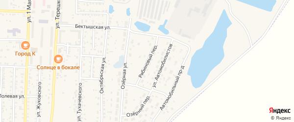 Рябиновый переулок на карте Коркино с номерами домов
