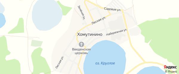 Карта села Хомутинино в Челябинской области с улицами и номерами домов