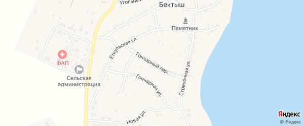 Гончарный переулок на карте поселка Бектыша с номерами домов