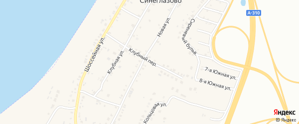 Клубный переулок на карте села Синеглазово с номерами домов