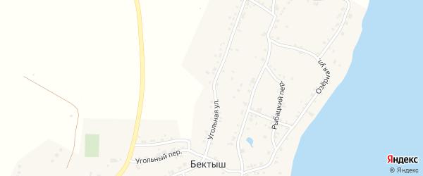 Угольная улица на карте поселка Бектыша с номерами домов