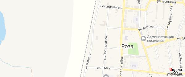 Улица 8 Марта на карте поселка Розы с номерами домов