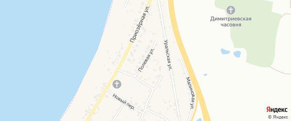 Полевая улица на карте села Синеглазово с номерами домов